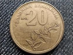 Görögország Dionysios Solomos 20 drachma 1994 (id33874)