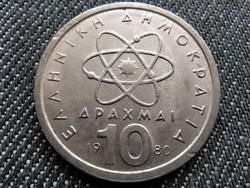 Görögország atom Democritus 10 drachma 1980 (id33803)
