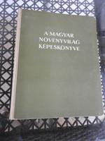 A Magyar Növényvilág Képeskönyve