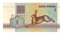 1 rubel 1992 Fehéroroszország 2. UNC