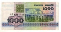 1000 rubel 1992 Fehéroroszország 2.