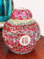 Chinese lid storage