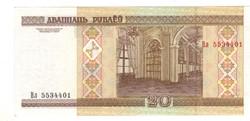 20 rubel 2000 Fehéroroszország UNC 2.