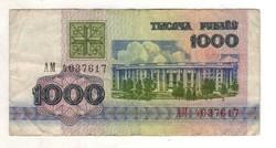 1000 rubel 1992 Fehéroroszország 1.