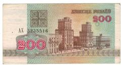 2200 rubel 1992 Fehéroroszország