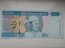 Myanmar 1000  Kyats 2020 UNC