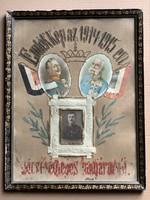 I.vh. Emléklap 1914-1915