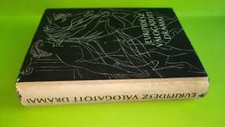 Euripidész:Euripidész válogatott drámái 1961.    3900.-Ft