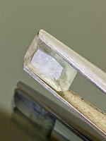 Valódi természetes  Akvamarin (Beryl) drágakő