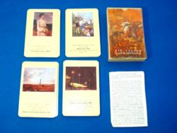 Művészeti kvartett, társas kártyajáték (XIX. század magyar festészete)