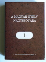 A MAGYAR NYELV NAGYSZÓTÁRA I. 2006 KÖNYV KIVÁLÓ ÁLLAPOTBAN