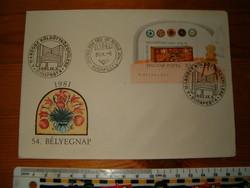 FDC 1981 a mabéosz küldött közgyűlése Budapest 54. bélyegnap első napi boriték levél KIÁRUSÍTÁS