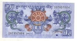 1 ngultrum 2013 Bhutan UNC