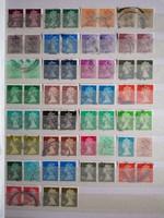 II. Erzsébet királynő fejes bélyegek párban!