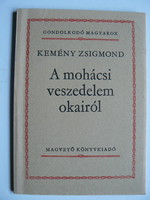 KEMÉNY ZSIGMOND: A MOHÁCSI VESZEDELEM OKAIRÓL 1983 KÖNYV JÓ ÁLLAPOTBAN