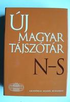 ÚJ MAGYAR TÁJSZÓTÁR 4. (N-S) 2002  KÖNYV KIVÁLÓ ÁLLAPOTBAN