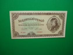 100 millió pengő 1946 Extraszép, alacsonyabb sorszám!