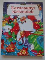 Karácsonyi történetek - Gill Guelle rajzaival - régi mesekönyv (2002)