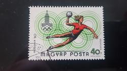 """Bélyeg tévnyomat , 1980 évi olimpia , Moszkva """"MagyaP"""" posta"""