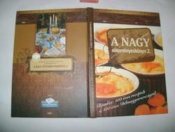 A nagy süteményeskönyv 2. - 2009 - makulátlan