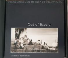 OUT OF BABYLON -  ZSIDÓ ZENE  - CD - JUDAIKA
