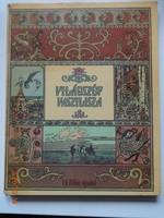 Világszép Vaszilisza - Orosz tündérmesék - régi mesekönyv Bilibin rajzaival