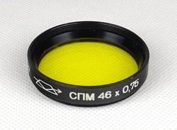 1B609 Industar sárga fényszűrő lencse M46