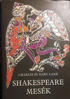 Shakespeare-mesék - Lamb, Charles, Lamb, Mary ( Szántó Piroska )