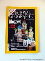 2008 november  /  NATIONAL GEOGRAPICH  /  Meglepetés születésnapra :-) Ssz.:  17837