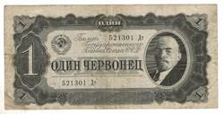 1 cservonyec 1937 Lenin Oroszország 2 elcsúszott nyomat