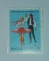 1977 25 éves a Magyar Állami Népi Együttes bélyeg