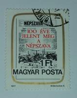 1977 100 éve jelent meg a Népszava bélyeg