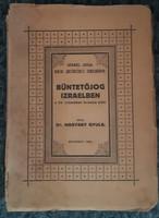 MAGYARY GYULA : BÜNTEŐJOG IZRAELBEN A XV. SZ.BAN KRISZTUS ELŐTT   1929  -  RITKA !  JUDAIKA