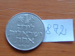 IZRAEL 1 LIRAH 1978 (j) JE(5)738  75% réz, 25% nikkel 27,5 mm # 872