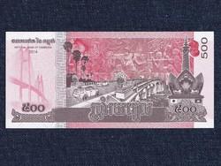 Kambodzsa 500 Riel bankjegy 2014 (id12338)
