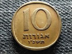 Izrael 10 agora 5726 1966 (id36580)