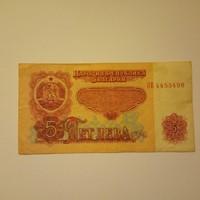 Bulgária 5 Leva 1974 !! ( 3 )