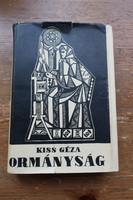 Kiss Géza - Ormányság (1937) - Első kiadás!!!
