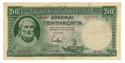 50 drachma 1939 Görögország