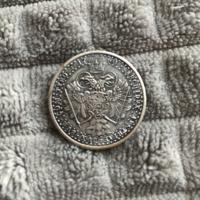 Antik ezüst katonai díszgomb