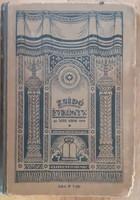 ZSIDÓ ÉVKÖNYV AZ 5689. BIBLIAI  ÉVRE  1928 - 29     -  JUDAIKA