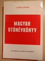 Ladó János: Magyar utónévkönyv  1972