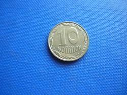 UKRAJNA / UKRÁN 10 KOPIJKA / 1 KOPEJKA 2009! UNC