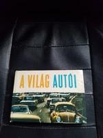 A világ autói-képeskönyv-Retró kiadvány 1974.Csehszlovákia.