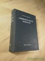 Levasics Elemér, Surányi Magda (szerk.): Szerbhorvát-magyar kéziszótár