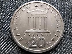Görögország Parthenon Periklész 20 drachma 1978 (id33840)