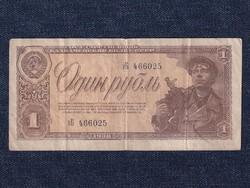 Szovjetunió 1 Rubel bankjegy 1938 (id13020)