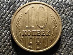 Szovjetunió (1922-1991) 10 Kopek 1980 (id27266)