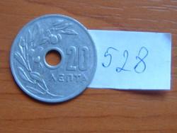 GÖRÖG 20 LEPTA 1964 Bern mint, Switzerland  ALU. #528