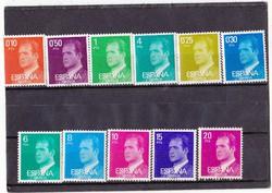 Spanyolország forgalmi bélyegek teljes-sor 1977